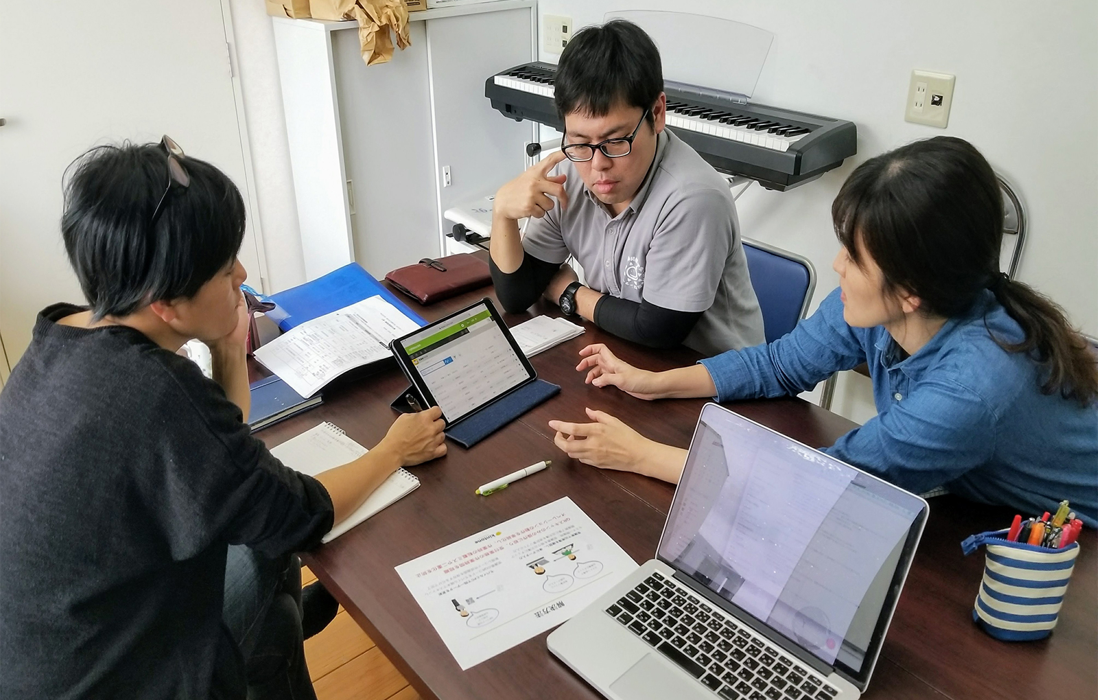 NPO法人沖縄県学童・保育支援センター 様の事例
